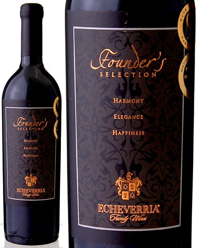 Rượu Vang Echeverria Cabernet Sauvignon Founder's Selection
