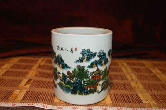 "Asian Porcelain Vase Outdoor scene and Writing 5""x4 3/8"""