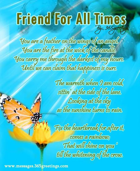 Malayalam Messages: Friendship, Best Friend Poems And Best