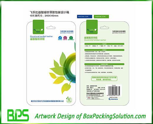 Free Packaging Artwork Design Templates Shanghai Custom Packaging Co Ltd Artwork Design Template Design Templates