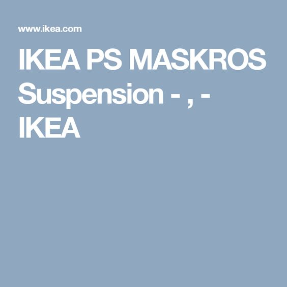 ikea ps maskros suspension ikea - Suspension Origami Ikea
