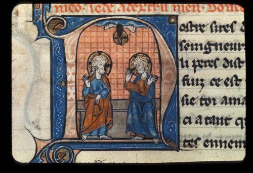 Detail. Bible (Genesis-Psalms), imperfect, ending in Psalm 109 France, Central (Paris); last quarter of the 13th century