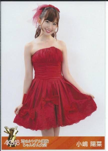 【埼玉県から来ました!こじはること小嶋陽菜】42: AKB48,SKE48画像掲示板♪