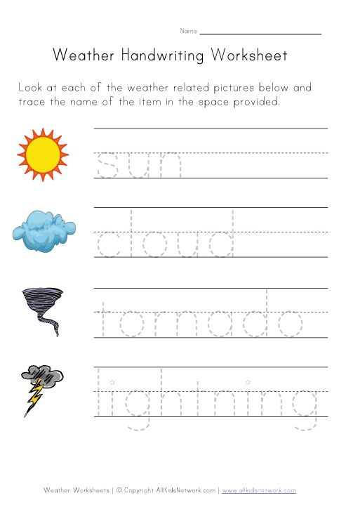 Weather Worksheets for Kids from All Kids Network – Homeschool Worksheets for Kindergarten