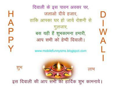 267 best diwali images on pinterest diwali wishes diwali happy diwali wishes 2017 diwali wishes in hindi m4hsunfo
