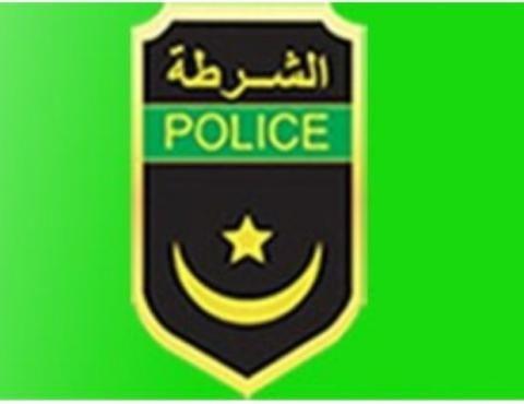 الشرطة تستدعي الناشطة الحقوقية مكفولة ابراهيم وآخرين Vehicle Logos Ferrari Logo Superhero Logos
