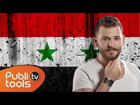 حسام جنيد الفرح بيلبقلك يا شام Hoosam Jneed Alfarah Beylba2lek 2018 Youtube