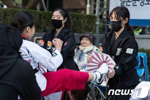 韓国 反応 みずき