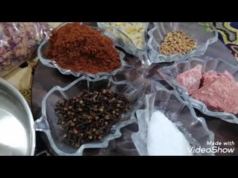 أرقى خلطة بخور ويدوم عطرها بالبيت أكثر من ٣ ايام Youtube Food Eid Cards Eid