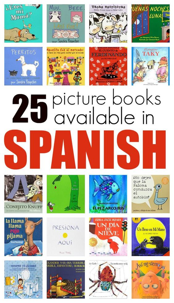 Fantastic picture books in Spanish. This is a great resource to have for English Language Learners, for bilingual school programs, or just for fun.