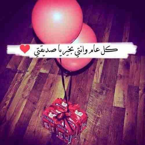 عيد ميلاد سعيد زاكي Birthday Girl Quotes Happy Birthday Wishes Cards Birthday Message To Girlfriend