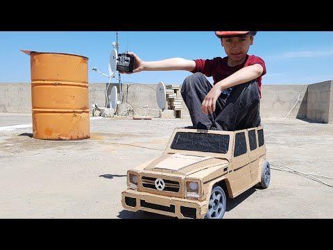 صنع سيارة كبيرة من الكرتون مرسيدس جي كلاس لعبه تعمل بالريموت Youtube Car Suv Suv Car