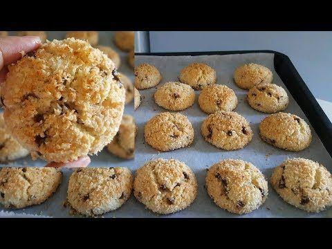 غريبة الكوك و الشكلاط بملعقة زبدة فقط هشيشة معلكة حلويات عيد الأضحى 2019 Youtube Food Breakfast Muffin