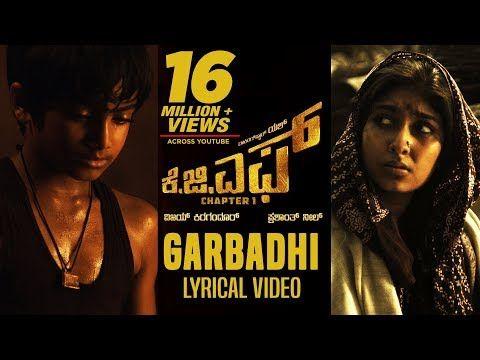 Kgf Garbadhi Song With Lyrics Kgf Kannada Movie Yash Prashanth Neel Hombale Films Kgf Songs Youtube Mp3 Song Mom Song Mp3 Song Download