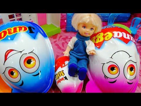 بيض المفاجأت الكبير وبيض كيندر جوي تشيلسي تفتح بيض المفاجأت بابا جابو لها قصص أطفال قصيرة باربي Youtube