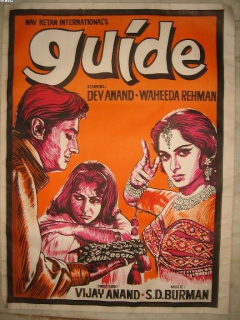 Movie Poster, Guide (1965)  Director:Vijay Anand  Stars:Dev Anand, Waheeda Rehman and Leela Chitnis