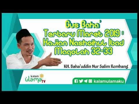 Gus Baha Terbaru Maret 2019 Kajian Nashoihul Ibad Maqolah 33 35