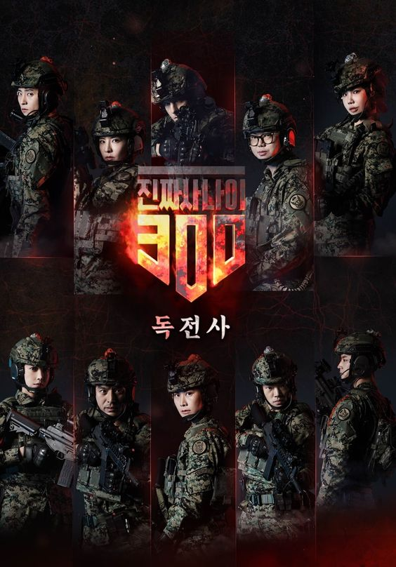 """Real Men 300"" Unveils Posters Of Stars."