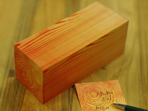 Sticky notes that look like they come from a block of wood