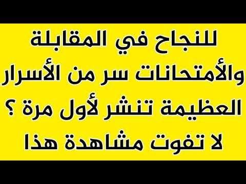الدعاء باسم الله الوهاب للرفعة و الذرية و الرزق دعاء مستجاب فى الحال Islam Quran Quran Youtube