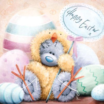 Tatty Teddy Easter: