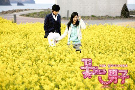 Một cảnh quay trong bộ phim Vườn sao băng được quay ở đảo Jeju