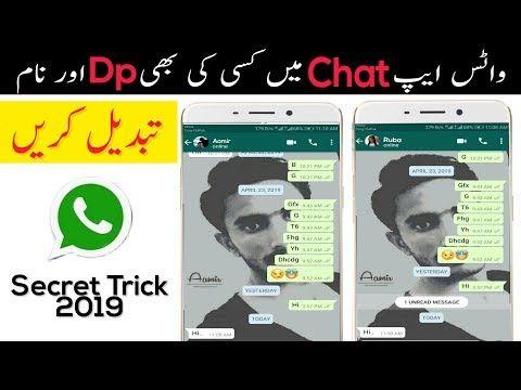 How To Change Anyone Name And Dp On Whatsapp 2019 Change
