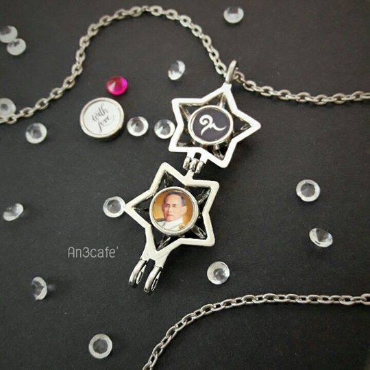 Star Lockets