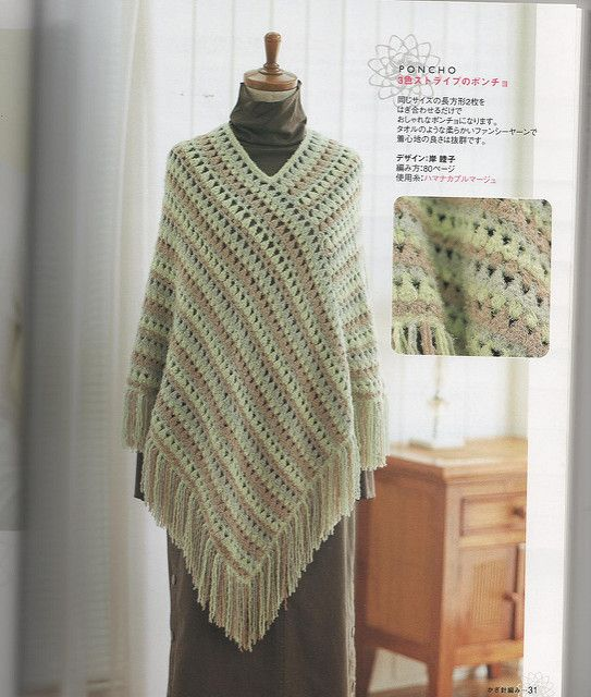 Crochet Ponchos - a gallery on Flickr