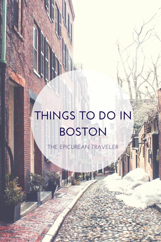 Things to see, do and eat in Boston! If you are visiting Boston for the first time, this list is for you. | EpicureanTravelerBlog.com