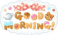 Good Morning Gif.