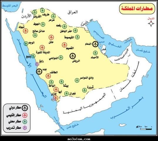مطارات السعودية Map Map Screenshot