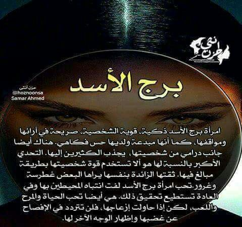 الاسد Cool Words Touching Words Arabic Words