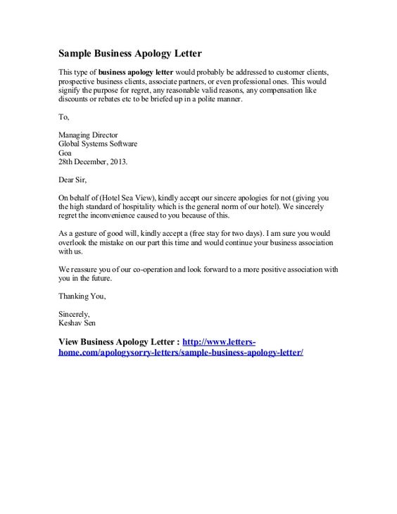 personal apology letter sample hashdoc format for best template - business apology letter template