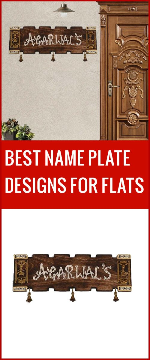 10 Best Name Plate Designs For Flats To Make A Beautiful Home 2019 Name Plate Design Name Plate Plate Design