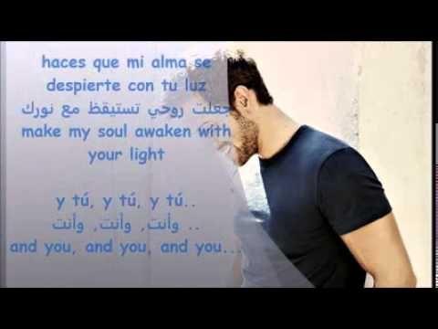 Pablo Alboran Solamente Tu أغنية من المسلسل المكسيكي قلوب لا تعرف الحب مترجمة Youtube Music Awakening Youtube