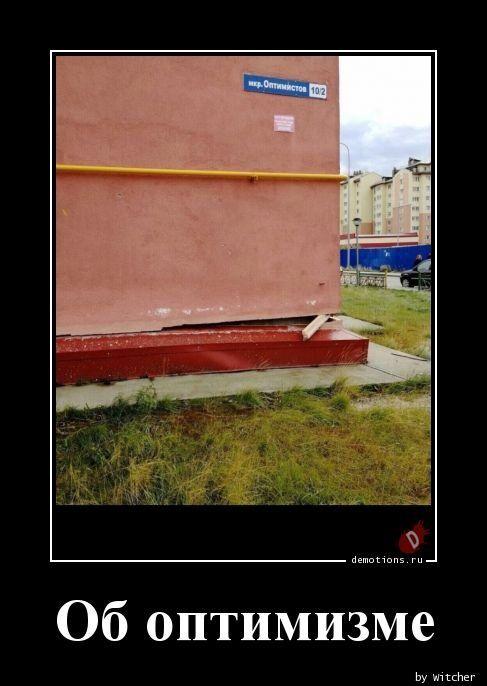 прикольный бетон