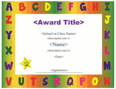 Printable spelling award certificate template Free downloads at – Free Award Template