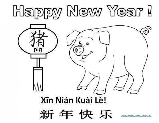 Pin By Jacklyn Debeaumont On Preschool New Year Coloring Pages Chinese New Year Printable Coloring Pages