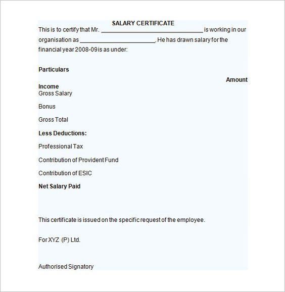 salary certificate template free word excel pdf psd documents - resume templates libreoffice