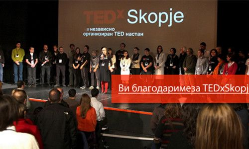 TEDx Скопје 2.0