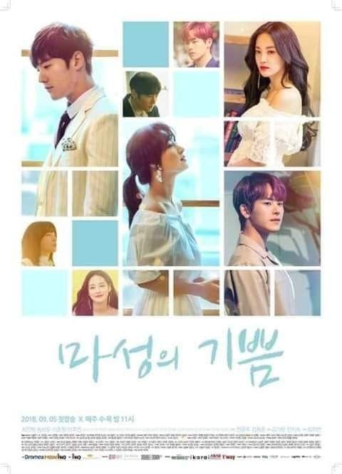 Drama Devilish Joy Con Choi Jin Hyuk Song Ha Yoon Drama Korea Korean Drama Romance Korean Drama Tv