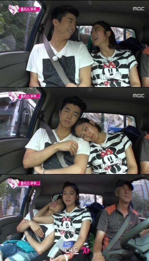 wooyoung and seyoung dating real men