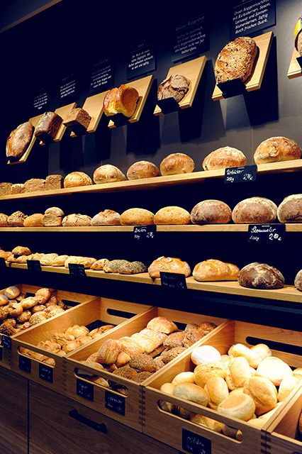 """bread presentation smart wood black. This """"look"""" can be simple and great for displaying other retail items."""