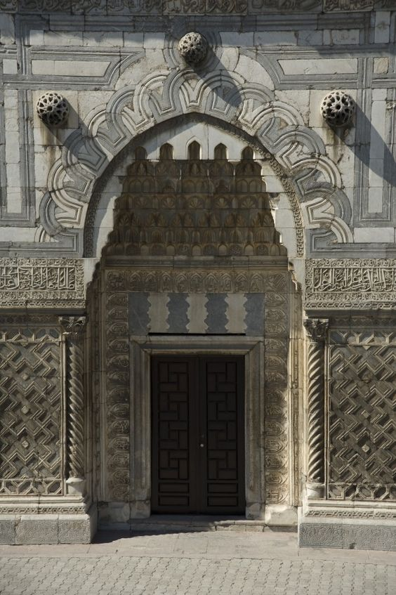 Karatay Madrasa, Konya, Turquía