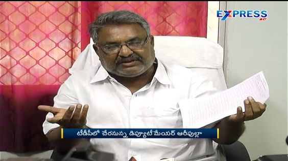 Kadapa Deputy Mayor likely to join TDP Party - Express TV