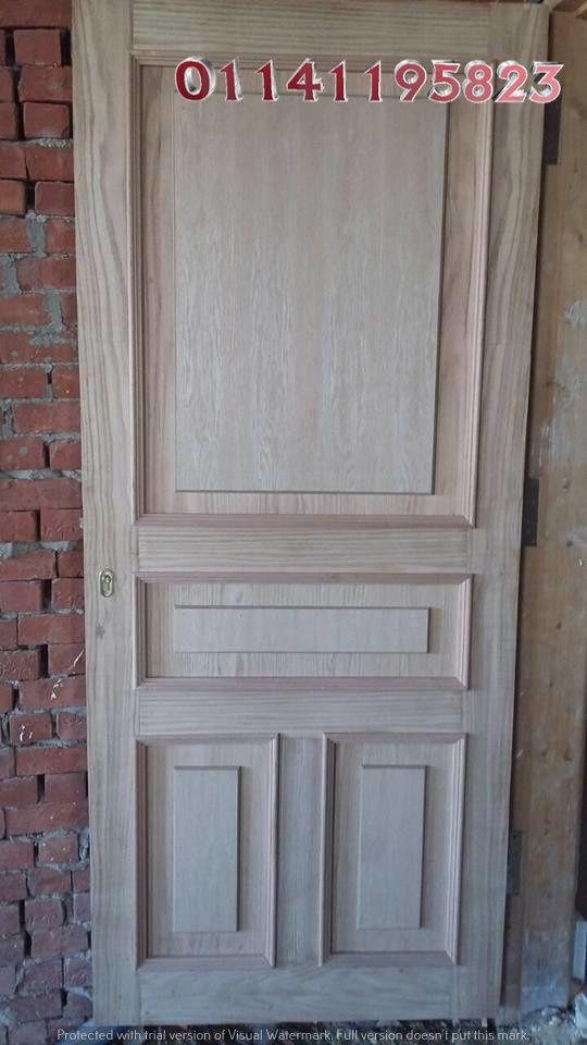 ابواب خشب داخلية وخارجية مودرن Modern Door Outdoor Decor Decor