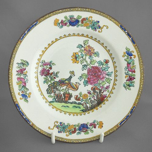 SPODE SET of 4 side plates, Peacock design, c1930s, FREE post UK/Overseas postage reduced
