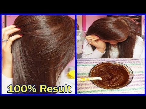 How To Get Natural Brown Hair In 2 Hours Brown Hair Color Dye Ahwb Youtube Natural Brown Hair Natural Hair Dye Brown Homemade Hair Dye