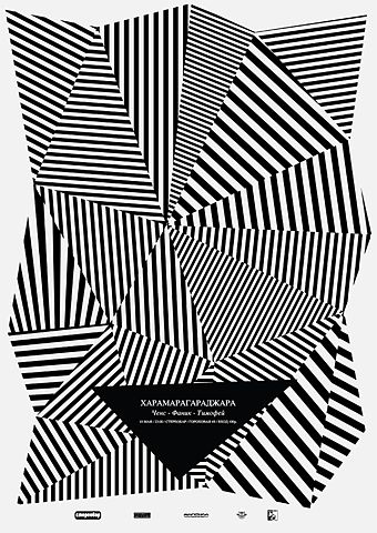 Pattern, Neg & Pos Space, Unity & Variety, Contrast ...